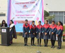 Best Schools In Gurgaon